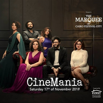 CineMania    @    The   Marquee