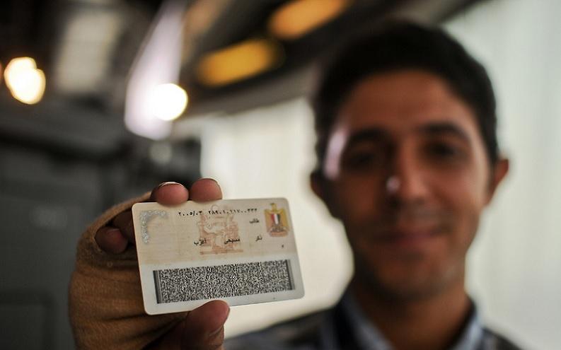 egyptian national ID