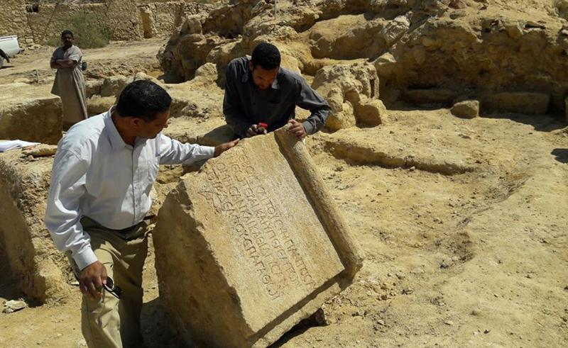 History's oldest village