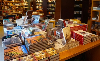 The Egyptian Museum Gets Its Very Own AUC Bookstore