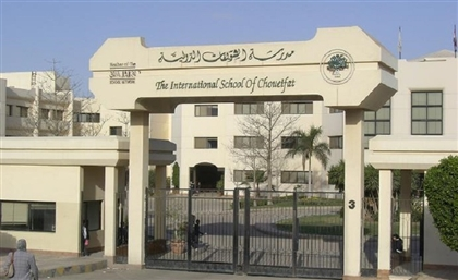 Education Ministry Shuts Down International School of Choueifat