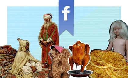 Dumpster Diving: The Not-So-Hidden Gems from Facebook's Egyptian Marketplace