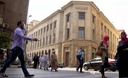 Moody's Credit Ratings Gives a B3 Positive Rating for Egypt's Persistent Economic Efforts