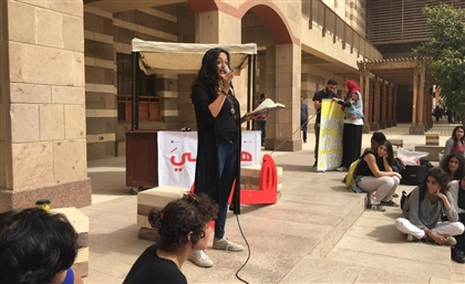Heya: The Initiative Combatting Sexual Harassment at the American University in Cairo