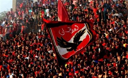 CAF Sanctions Al-Ahly $20K After Fans Insult Turki Al-Shaikh
