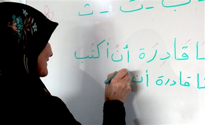 Ain Shams University to Give Out 250 EGP Awards for Students Who Help the Illiterate
