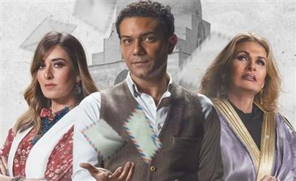 Asser Yassin and Yousra's Sufi Film 'Saheb Al Maqam' to Drop on Shahid Before Cinemas