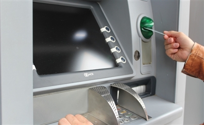 You Can Now Withdraw LE 5, LE 10 & LE 20 Bills from Select ATMs
