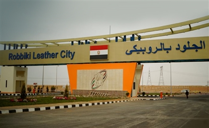 Egypt and Italy Agree to Build City for Leather Tanneries