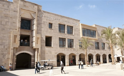 AUC Looks to Young Innovators for International Case Competition
