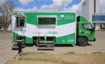 Egyptian Post Releases 39 Self-Service Trucks Onto Streets
