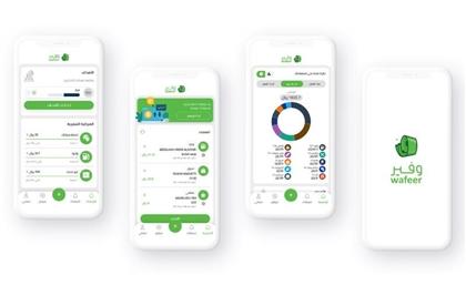 KSA Personal Finance App Wafeer Closes Pre-Seed Funding Round
