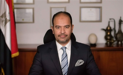 Egyptian Banking Institute to Launch Fintech Innovation Competition