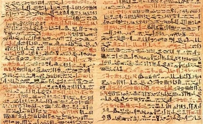 New Law Prohibits Overseas Transfer of Historical Documents