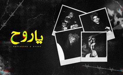 Batistuta and DizztooSkinny Are Lone Wolves in New Track 'Ya Rohh'