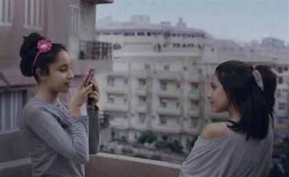 Egypt's 'Souad' to Premiere at New York's Tribeca Film Festival