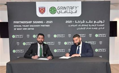 KSA's Grinitfy Teams Up with UK Football Club West Ham United