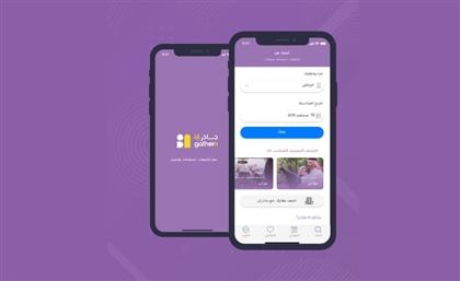 Female-led Saudi App Gathern Raises $6 Million in Series A Funding
