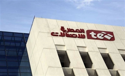 Telecom Egypt Launches WE Access to Back SMEs' Digital Transformation