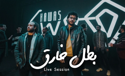 Watch Hawas Play Their 'Batal Khareq' Album in Cinematic Live Session