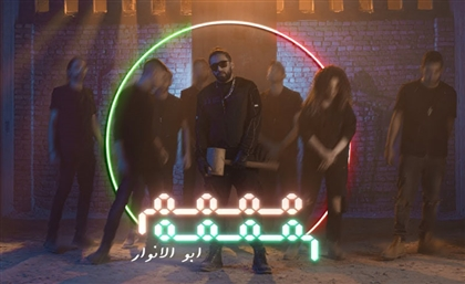 Lil Baba and Abo El Anwar Go All-Mexic in 'Mmmm Mmmm' Video