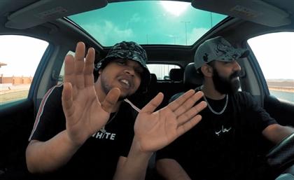 Wezza Montaser and Ali Loka Drop Shaabi Fusion Banger 'Ana 3al Gad'