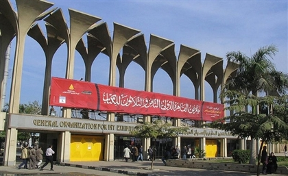 Cairo International Book Fair to Provide Accessibility Services