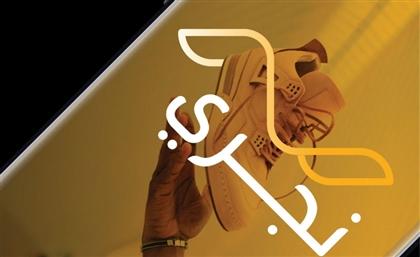 Saudi Fashion Platform Nejree Secures $15M Series A Investment
