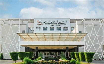 Saudi German Hospital to Establish Medical Complex in 6th of October