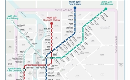 Transport for Cairo Designs New Map for Metro Line 3