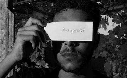 Mono Punkk Snaps Artists for Palestinian Solidarity Series