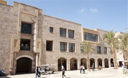 American University in Cairo to Adopt MIT Venture Mentoring Service
