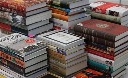 Dokki Book Fair Begins on August 5th