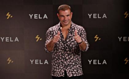 Celebrity Video Messaging App Yela Secures $2.2M Funding