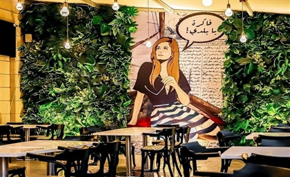 This Heliopolis Eatery Is a Love Letter to Dalida