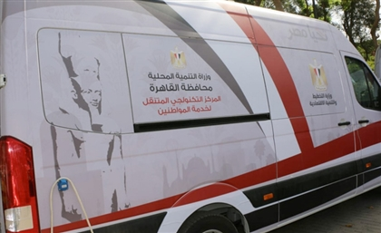North Coast Receives Mobile Civil Service Centres Until End of Summer