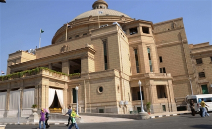 Cairo University Launches Course on Treating Substance Addiction