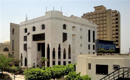 Egypt's Dar Al-Ifta Now Has a TikTok Account