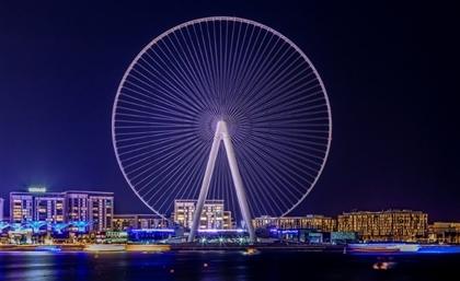 World's Tallest Observation Wheel Ain Dubai Opens This October