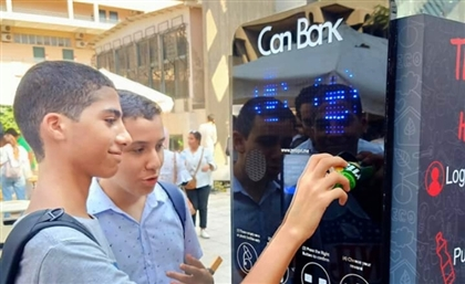 These CanBank Machines Let You Recycle Plastic Bottles Across Cairo