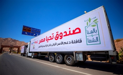 Tahya Misr Fund Breaks Three Guinness World Records
