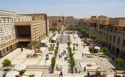 American University in Cairo's MBA Programme Ranked Top in in Africa
