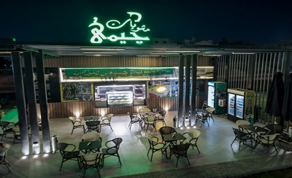 Alexandria's Iconic Gemy's BBQ Lands in Cairo