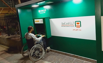 Central Bank to Mandate Improved Access for People with Disabilities