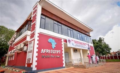 Egypt Opens AFRI Egypt Medical Center in Uganda
