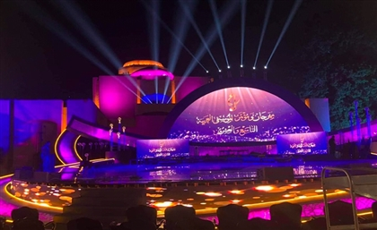 Arab Music Festival to Feature 100 Artists Throughout November
