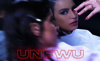 Roxane Gives R&B a New Edge in Bold Debut Single 'Unfuckwithable'