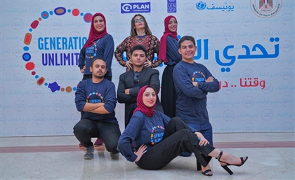 UNICEF's 'Generation Unlimited' Initiative to Support Egyptian Youth