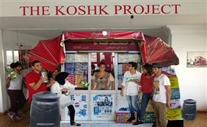 The Koshk Project