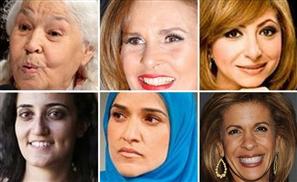 10 Egyptians on 100 Most Powerful Arab Women List